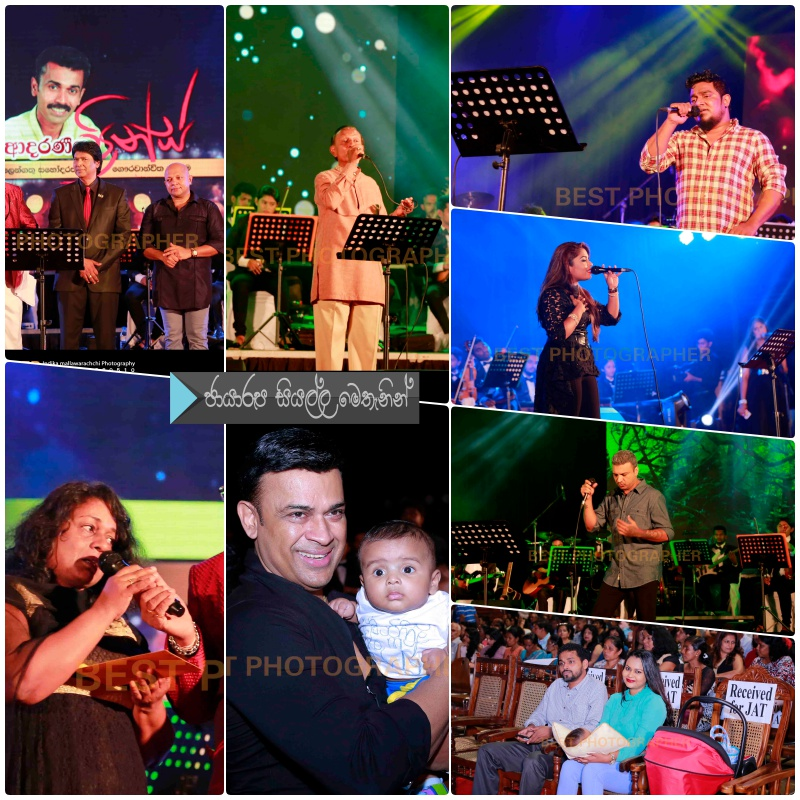 http://www.gallery.gossiplankanews.com/event/adaraneeya-prince-musical-concert.html
