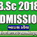 B.Sc ADMISSION AND INFORMATION