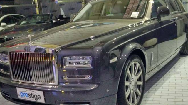 Rolls Royce Phantom Metropolitan Collection