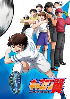 Captain Tsubasa الحلقة 24 مترجم اون لاين