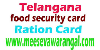 Telangana food security card status