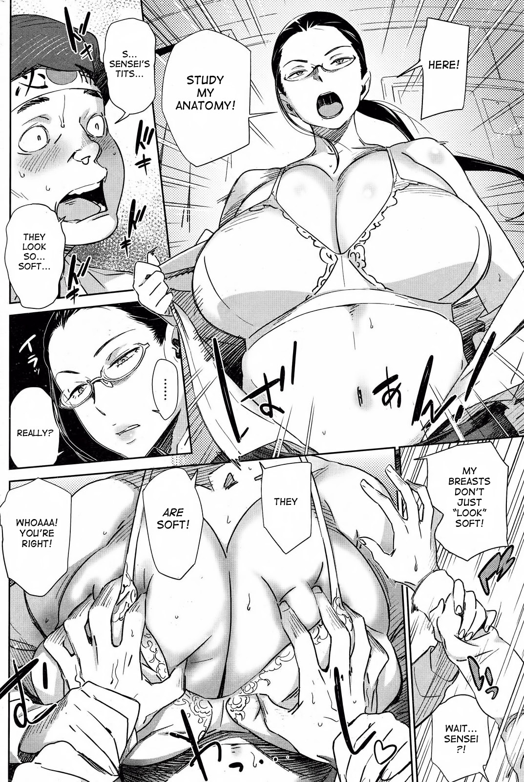 Situation familiar sex anatomy hentai please the