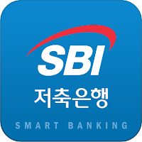 SBI저축은행