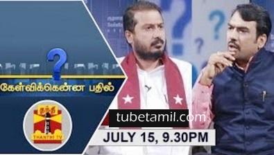 Kelvikkenna Bathil 15-07-2017 Exclusive Interview with Thameemun Ansari (JMMK) | Thanthi Tv