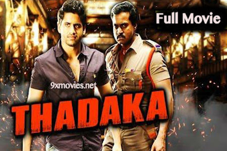 Tadakha 2016 Hindi Dubbed Movie Download