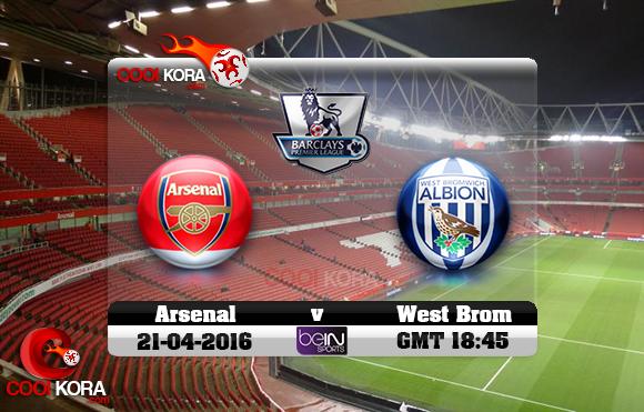 مشاهدة مباراة آرسنال ووست بروميتش اليوم 21-4-2016 في الدوري الإنجليزي