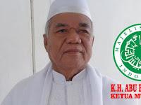 MUI Pangkep Himbau Pengurus Masjid Tolak Penceramah Yang Berkampanye di Masjid