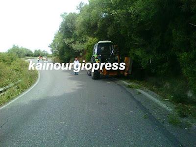 Αποτέλεσμα εικόνας για kainourgiopress χόρτα