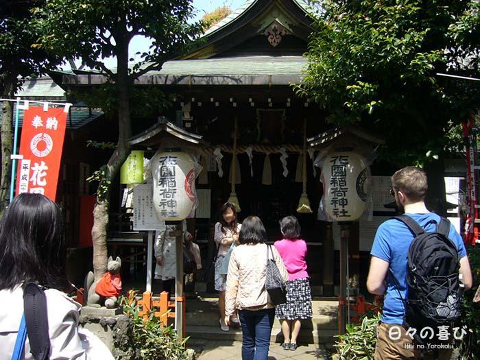 vue sanctuaire inari hanazono-jinja