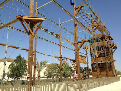 Wadi Adventure air park