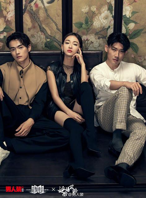Xu Kai, Wu Jinyan, Nie Yuan FHM