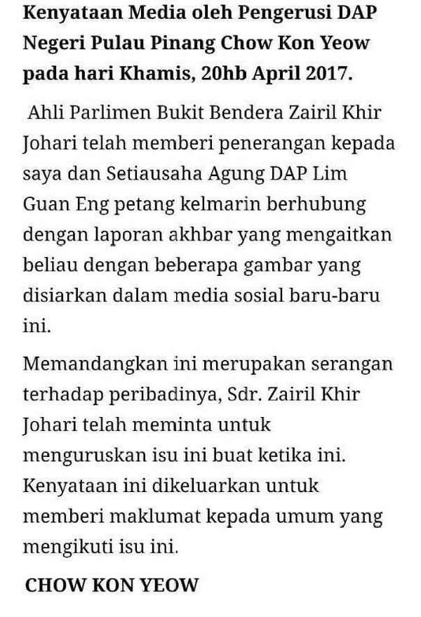 Zairil & Dyana: Kenyataan Lepas Tangan Pengerusi DAP Pulau Pinang