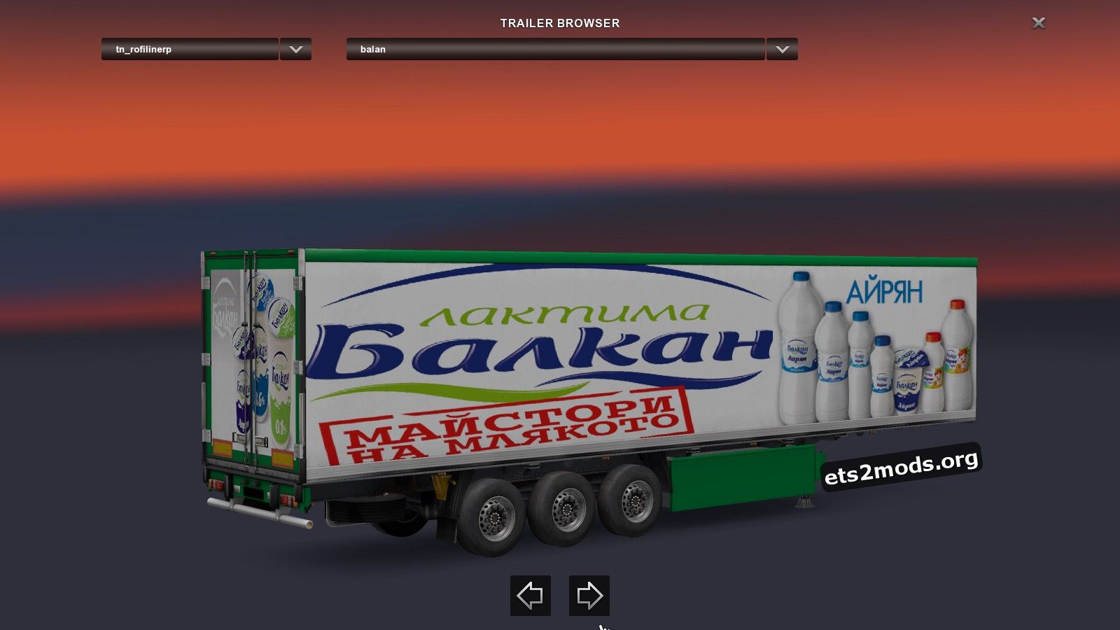 Trailers Pack with Bulgarian Companies