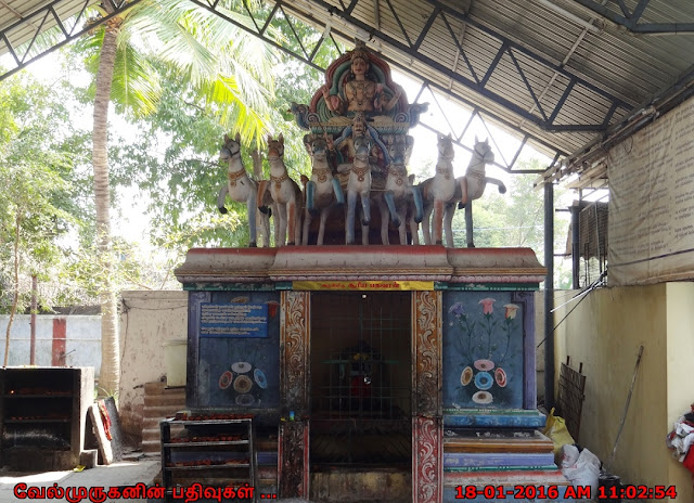 Navagraha temples around Chennai - Suryan Temple