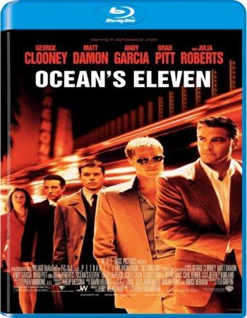 Ocean's Eleven (2001) Dual Audio 720p