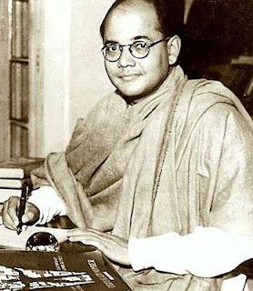 Netaji Bose Sardar Patel BrightSparks blog Sandeep Manudhane SM sir Indore PT