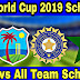 ICC World Cup Schedule 2019 In Hindi