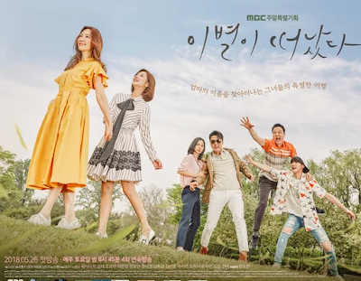Korean Drama, Goodbye To Goodbye, Parting Left, Drama Korea Goodbye To Goodbye, Drama Korea Bulan September 2018, Poster, Sinopsis Drama Korea Goodbye To Goodbye, Cast, Pelakon Drama Korea Goodbye To Goodbye, Chae Shi Ra, Jo Bo Ah, Jun, Lee Sung Jae, Jung Hye Young, Jung Woong In,
