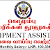 American Embassy, Colombo - Vacancies