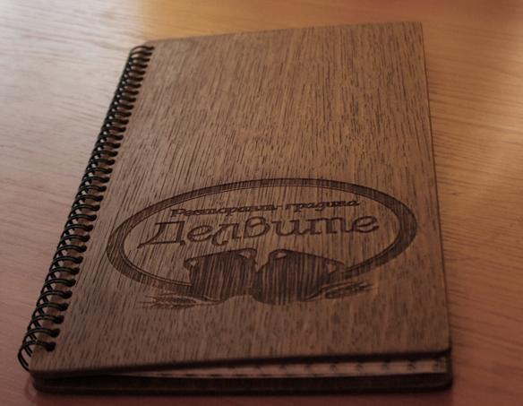 менюта за заведения, дървени менюта, винена листа, винена карта, книга за гости, луксозен тефтер, луксозен албум, луксозен подарък, бизнес подаръци, книга за пожелания, семейна книга, менюта с джобове, менюта за пицария, менюта за винарна, менюта за механа, джобове за меню, дървени папки