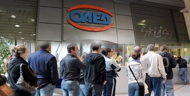 ΟΑΕΔ: 10 νέα προγράμματα για 80.000 ανέργους μέχρι το τέλος του έτους