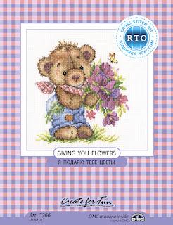 RTO, Я подарю тебе цветы
