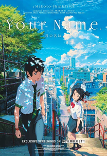 Your Name-Kimi no na wa. (2016) ταινιες online seires oipeirates greek subs