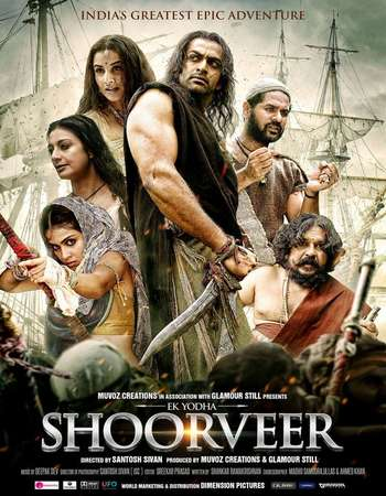 Poster Of Ek Yodha Shoorveer 2016 Hindi Dubbed 700MB DVDScr Xvid ESubs Free Download Watch Online