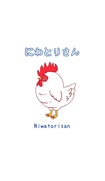Niwatorisan