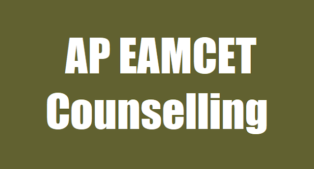 AP EAMCET 2018 Web Options,Web Counseling,Certificate Verification Schedule