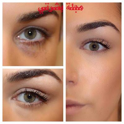 كيفية  تنظيف منطقة العين