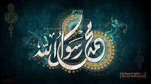 Kisah Abu Lahab dan Istrinya yang Ditakdirkan Masuk Neraka, Mengharukan!