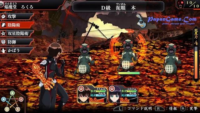 screenshot game sousei no onmyouji 2
