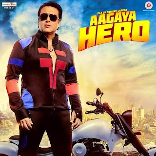 Mahiya - Aa Gaya Hero (2017)