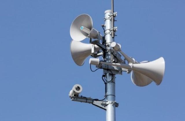 Em todo o Japão temos grandes sinalizadores com o objetivo de alertar a população para quase todo tipo de ameaça, natural e provocada!