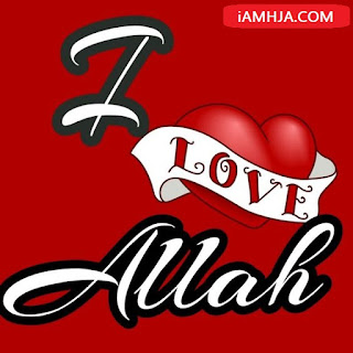 I Love Allah Profile pics dp download in HD quality awesome dp image