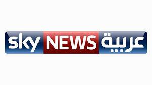 تردد قناة سكاي نيوز عربية