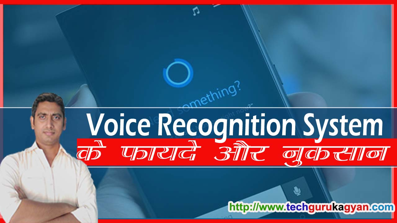 voice recognition conclusion The html5 speech recognition api allows javascript to have access to a browser's audio stream and convert it to text.