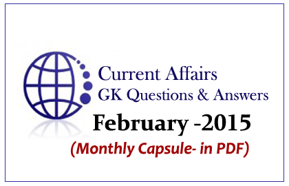 GK Monthly Capsule in PDF