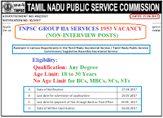 1953 Vacancy: TNPSC Group 2A 2017 (Non-Interview Posts) Notification Published Today 27.04.2017