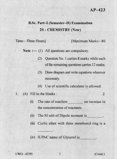 SGBAU B Sc Chemistry 2015 Question Paper - University
