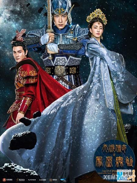 Thiên Lệ Truyền Kỳ: Phượng Hoàng Vô Song