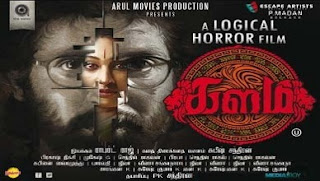 [2016] Kalam HD Tamil Full Movie Online