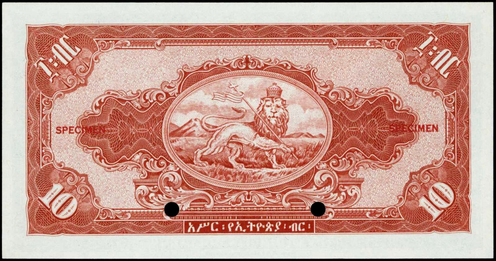 Ethiopia paper money 10 Dollars banknote 1945