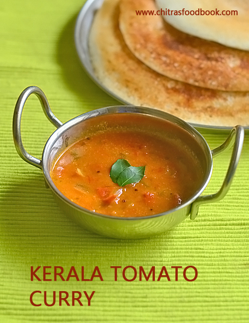 Kerala style tomato curry recipe - Side dish for appam