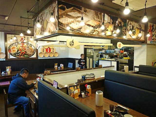味噌の具志堅の店内の写真