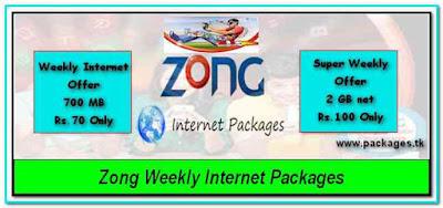 Zong Weekly internet packages, Weekly, Super Weekly