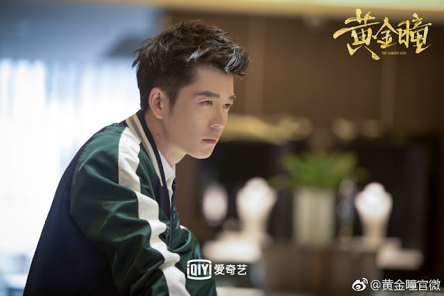 The Golden Eyes cdrama Wang Yuexin
