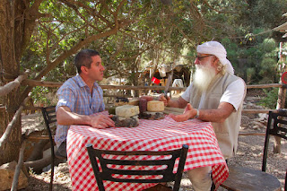 Review: In Search of Israeli Cusine