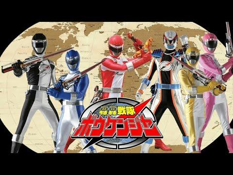 Siêu Nhân Boukenger - GoGo Sentai Boukenger VietSub (2006)